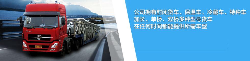 福州至武汉也是专线
