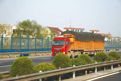 义乌致辉货运运输公司