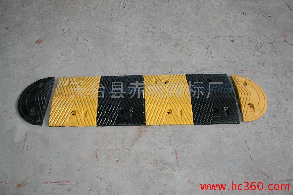 供应减速带,橡胶减速带,减速板.