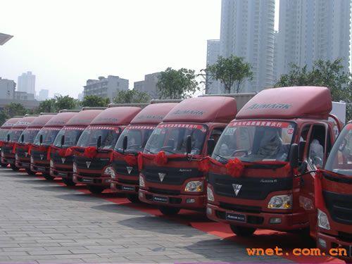 IMG_98-天津市天凯顺物流公司
