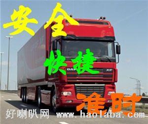 天津市天凯顺物流公司