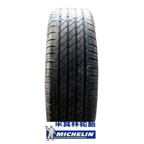 供应米其林(辽宁轮胎)-橡塑/轮胎/汽车轮胎