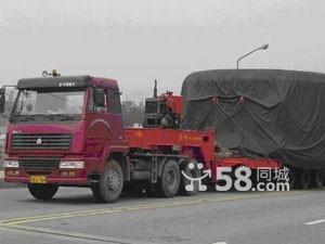 郑州到重庆物流公司郑州到重庆物流郑州到重庆货运物流