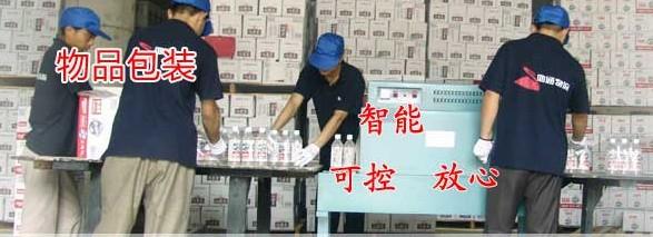 上海利睿物流有限公司