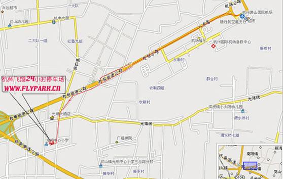 杭州萧山国际机场飞翔停车场7天24小时