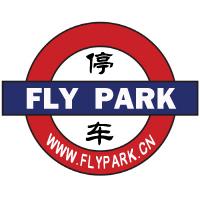 杭州飞翔专业停车场-萧山国际机场