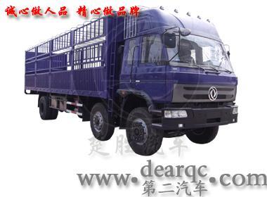IMG_742-上海梅沪物流有限公司