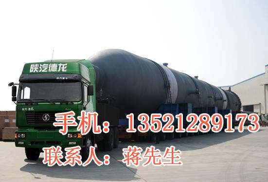 北京丰光信达物流有限公司