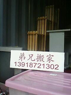 上海市内租车搬家咨询电话13918721302