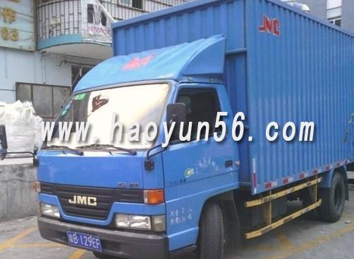 【图】深圳到乐昌货运公司-深圳市盛勋物流有限公司