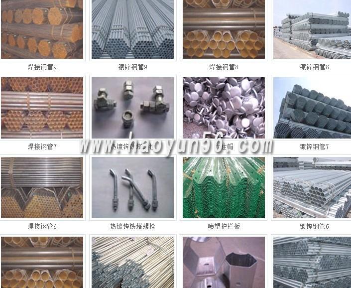 公司常年销售钢立柱、钢护栏、镀锌管、焊管到全国各地