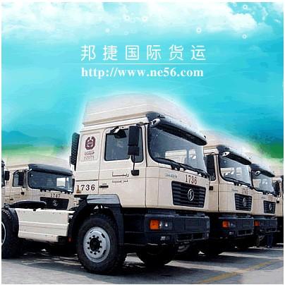 最火中港往返运输,打造实力派国际物流企业