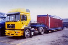 【图】湖州长兴到云南昆明市货运物流运输公司-长兴县利诚物流有限公司