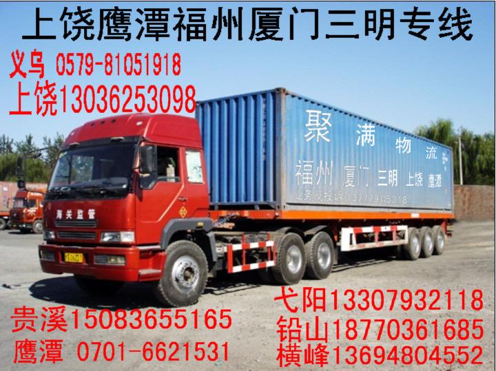 上饶卸货点24小进提供各物流公司及货运同行车辆卸货服务