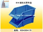 零件盒  塑料零件盒