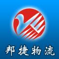 上海到香港空运进出口专线运价查询