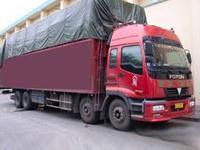 宁波到台州货运物流公司-宁波物流公司