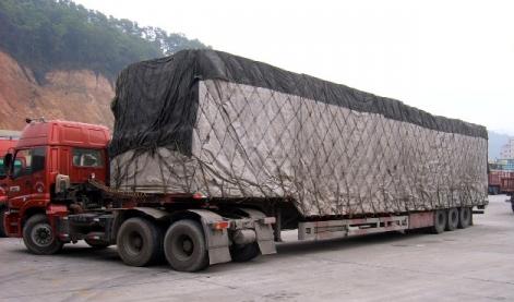 宁波到/至绍兴货运物流公司-宁波物流公司