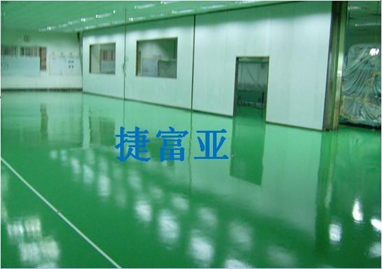 环氧防静电地坪,环氧树脂防静电地坪,超平防静电地板漆