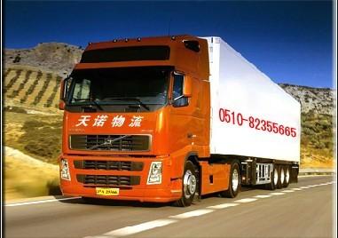 湖州长兴到江门货运物流运输公司