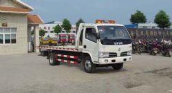 江特牌JDF5060TQZ型清障车(东风小霸王)