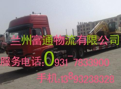 兰州到上海物流专线 综合搬家托运公司