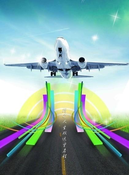 东莞到澳大利亚墨尔本国际空运专线