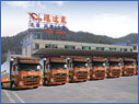 广州市鸿运来物流服务有限公司