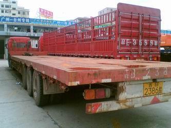 【图】车辆,廊坊到黑龙江货车,廊坊空车找货源