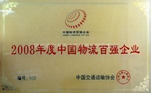 西安到南京-无锡-徐州-常州-苏州-南通货运部-物流公司