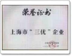 A特快专线运输上海到成都直达18907047379