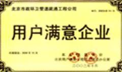 A上海至全国各地专业长途搬家18907047379