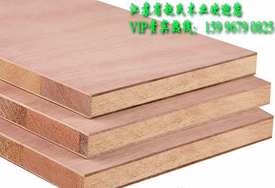 1.5/1.7/松木细木工板