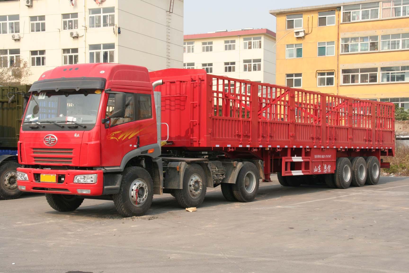 成都到北京的物流运输