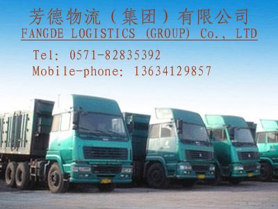 杭州到天津物流公司,杭州到天津货运公司