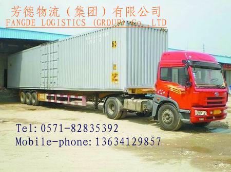 杭州到北京物流公司,杭州到北京货运公司
