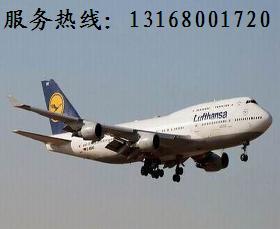 大陆DHL国际快递到意大利,东莞隔日达快递到意大利收件电话1