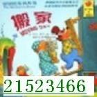 宝安龙华搬家公司21523466大小搬家/服务好价格好