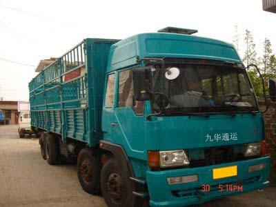 杭州至衢州龙游物流电瓶车托运公司