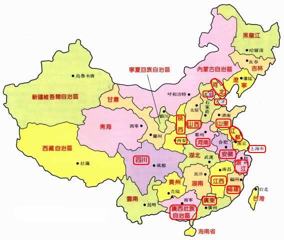 哈尔滨到海拉尔地图图片; 中山市捷诚物流有限公司; 海拉尔地图图片