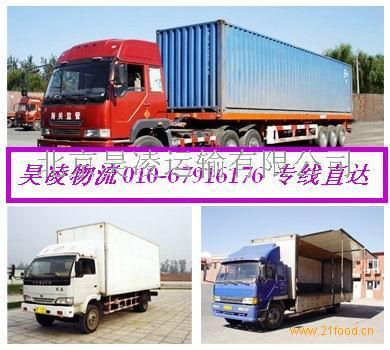 【图】北京到深圳物流公司 北京到深圳货运公司-北京昊凌物流货运部