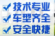 郑州直达江苏物流专线,郑州鸿桥物流江苏专线 郑州到江苏全境