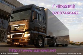 广州至越南物流公司,广州到越南货运专线,广州到越南出口