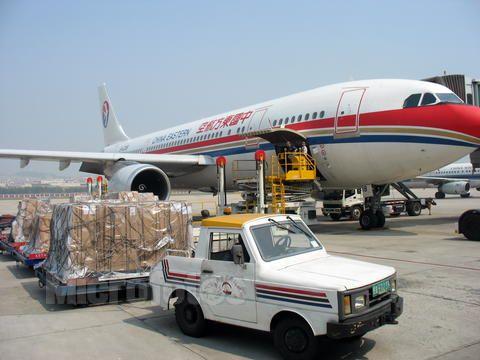 台州至西宁航空托运 台州航空运输 台州国内空运