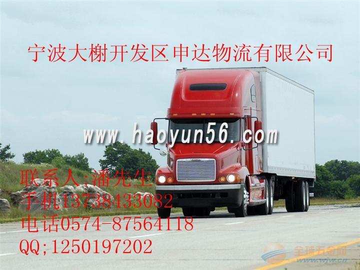 IMG_137-宁波大榭开发区申达物流有限公司