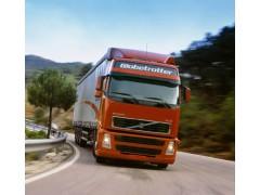 米易货运信息部专业找车拉货运输15912559945