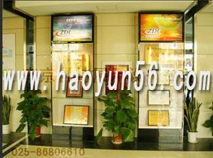 南京精品柜台玻璃木制柜台,包柱