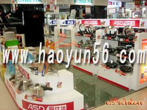 南京木制柜台展示柜台电器柜台
