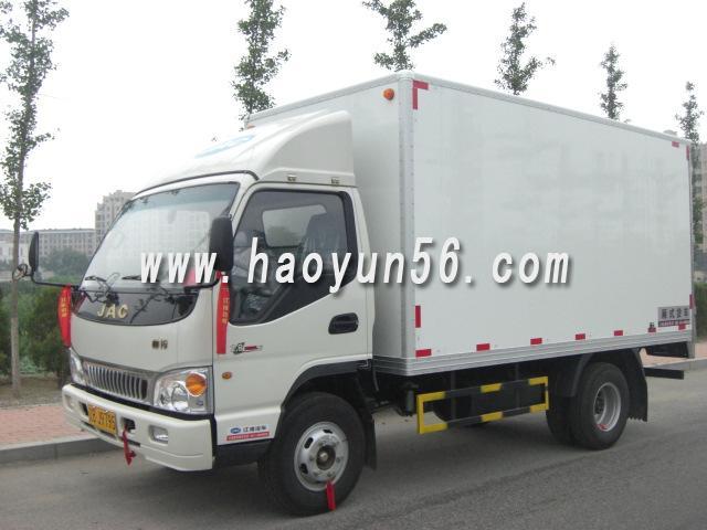 2米厢式货车出租,长途货运(图)图片