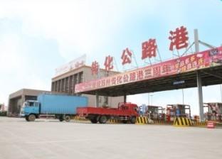 出租苏州传化公路港停车场